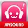 全曲無料カラオケ-動画を見ながら歌い放題&音楽聴き放題-カシレボ!JOYSOUND-